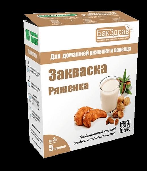 ryazhenka